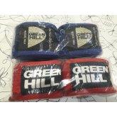 Купить Бинты боксерские хлопковые BP-6235 Green Hill 4.5 метра красные,синие недорого