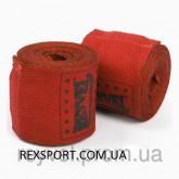 Купить Боксерские бинты 3 м РЕЙВЕЛ красные недорого