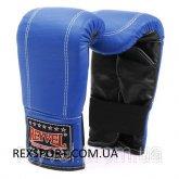 Купить Перчатки Снарядные REYVEL кожа (Синий)  недорого