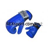 Купить Снарядные перчатки (блинчики) Кожа EVERLAST VL-01012 синие  недорого