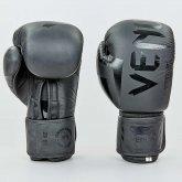 Перчатки боксерские кожаные на липучке VENUM ELITE VL-8291-GR
