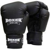 Перчатки боксерские Boxer Элит кожа (черные)