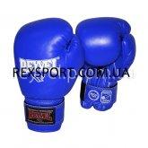 Боксерские перчатки REYVEL Винил Синие