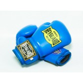 Купить Боксёрские перчатки кожа ФБУ Reyguard синие  недорого