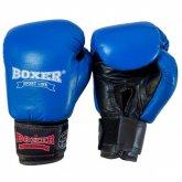 Перчатки боксерские Boxer Элит кожа (синие)