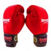 Боксерские перчатки Boxer Profi ФБУ (цвета)