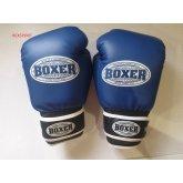 Перчатки боксерские BOXER Elit 10 oz кожвинил (цвета)