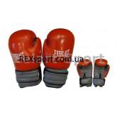 Перчатки боксерские Кожа EVERLAST MA-4006E-R 12унц