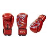 Купить Перчатки боксерские кожаные на липучке RIVAL MA-3307-BR  недорого