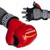 Купить Перчатки BERSERK для смешанных единоборств 7 oz Full red БРАК недорого