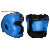Шлем боксерский с полной защитой Кожа ZEL ZB-5007 синий