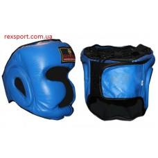 Купить Шлем боксерский с полной защитой Кожа ZEL ZB-5007 синий  недорого