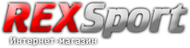 Интернет магазин спортивной одежды, экипировки и спортивного питания в Киеве - REXSport.com.ua